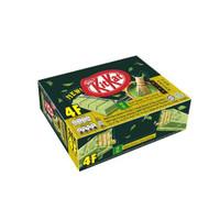 PROMO Kitkat 2F / Kitkat 4F ( Perdus ) Greentea & Cokelat Halal / Kitk