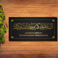 Dekorasi Rumah Hiasan Dinding Kaligrafi Assalamualaikum Hitam