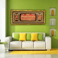 Kaligrafi Seribu Dinar Ayat kursi plat kuningan asli 140cmx60cm
