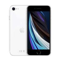 (IBOX) Apple iPhone SE 2020 256GB 128GB 64GB Garansi Resmi iBox