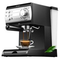 Mesin Kopi Semi Otomatis - Espresso Coffe 20 Bar DL-KF6001