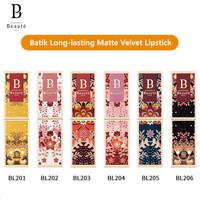 Premiere Beaute Batik Long-lasting Matte Velvet Lipstick