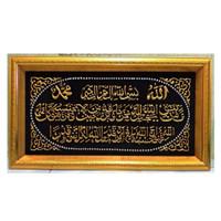 hiasan dinding murah kaligrafi ayat seribu dinar bahan lilin siller