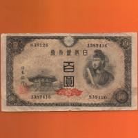 uang kuno jepang tahun 1946,100 yen 4th