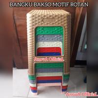 BANGKU KURSI TINGGI PLASTIK. MOTIF ROTAN BAKSO / BASO KUAT & KOKOH