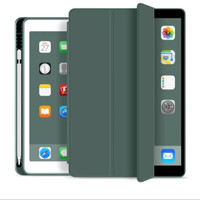 Smart Cover Apple Pencil Stylus Holder New Ipad 5 6 9.7 Case Casing