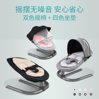 Baby Bouncher Rocking Chair Ekonimis kursi ayunan Bayi Full Kanopi 20k