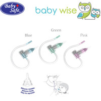 Baby Safe NAS02 Nasal Aspirator with Mouth Suction Pipe