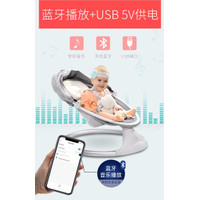 Bluetooth Bouncher Baby Rocking Chair Original Elektrik ayunan Bayi