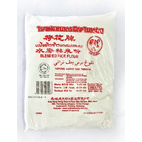 Tepung Beras Blended Rice Flour Cap Teratai Thailand 500 Gram