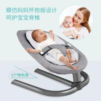 Baby Bouncher Rocking Chair Non Elektrik kursi ayunan Bayi Full Kanopi