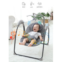 Ayunan Bayi Elektrik Baby Swing Bassinet Bouncher Tempat tidur Anak