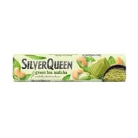 Coklat Silverqueen Green Tea / Matcha 65gr