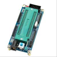 MinSys Minimum System ATmega16 ATmega32 ATmega8535