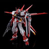 P. Bandai Mg 1/100 Gundam Astray Red Frame Flight Unit Expansion set