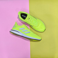 Adidas supernova boost original sneakers running