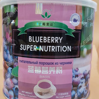 NUTRIMAX GREEN WORLD(BLUEBERRY SUPER NUTRITION)