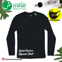 Kaos Dakwah Syafaat Akhwat cewek - Speak Good or Remain Silent