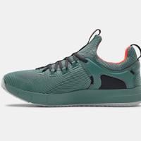 Men's UA HOVR™ Rise 2 Training Shoes (Blue/Green) - 9
