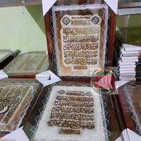kaligrafi ayat seribu dinar