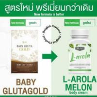 L-AROLA pengganti gluta baby gold