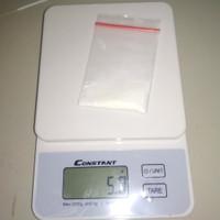 Arsen / Arsenic / Arsenic Trioxide / Warangan Arsenic 99% ,5g