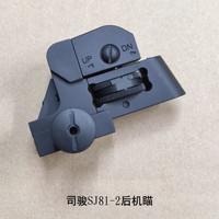 Wgb Pisir Aimpoint M4 CQB J8 J9 MK18 Si jun Water Gel Blaster
