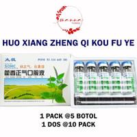 Obat herbal china huo xiang zheng qi,