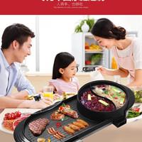 Korean Grill Pan Electric Multifungsi 2in1 Hotpot BBQ