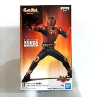 Kamen rider kuuga hero's brave mighty form(B).banpresto