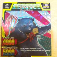 Kartu Strong Animal Kaiser Evolution S2 Masa - San ( Friend Card )