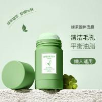 Stick Masker Green Tea Pembersih Pori2 Kotoran Untuk Perawatan wajah
