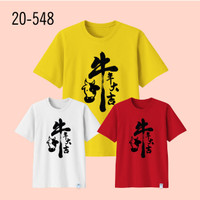 Kaos Imlek Bayi Anak Remaja Dewasa Oversize Family/Baju Kaos Sincia 29