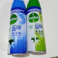 dettol disinfectant spray 450ml