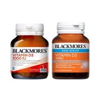 Blackmores vitamin d3 1000 iu 60 kapsul