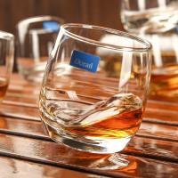OCEAN Gelas Cangkir Rotatable Cone Wine Glass Cup 270ml