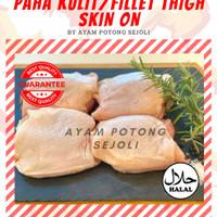 boneless paha ayam kulit fresh fillet