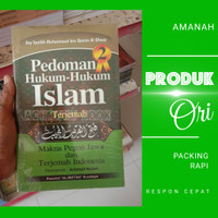 Kitab Fathul Qorib Qarib Makna Gandul Jawa Terjemah Indonesia Jilid 2