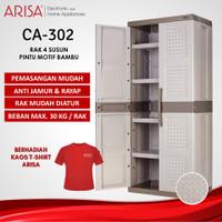 ARISA CA-302 Lemari Brown