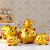 Celengan Babi Emas Merah Jumbo XL Pajangan Tahun Baru Imlek Piggy Bank