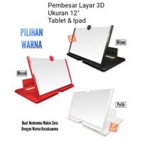 layar pembesar hp/Video amplifier 3D 12