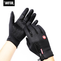 iMotor Sarung Tangan Sepeda Motor Touch Screen Anti Slip Riding Gloves - Anti Slip S