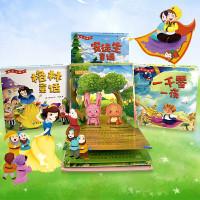 Buku Cerita 3D 4 Buku Per Set Buku Dongeng Anak Bahasa Mandarin