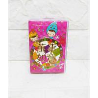 Angpao Kurcaci Box (30 pcs) Happy Imut