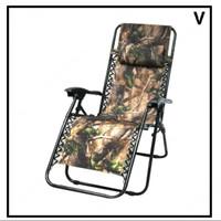 kursi recliner lipat / kursi malas / bangku lipat Soleil -coklat