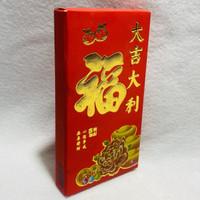 ANGPAO FUK / ANGPAO IMLEK ( BESAR ) / 1 BOX ISI 25 LEMBAR ( 9 )