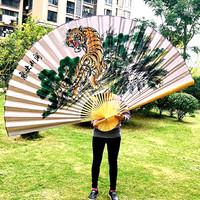 Kipas Kertas Jumbo Gambar Ikan Macan Kuda Putih Dekorasi Fan Kipas