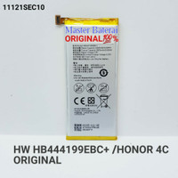 Baterai HB444199EBC+ For Huawei Honor4 Honor 4C /C8818 HB444199EBC ORI