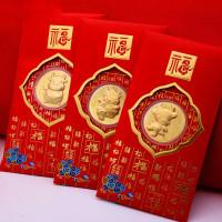 Angpao Gold Amplop Emas 0,1gr 24k Shio Hongpao Xinjia Imlek