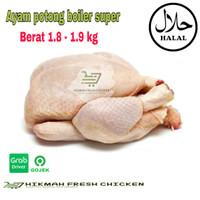 Daging Ayam potong broiler karkas utuh fresh segar termurah 2 - 2.3 Kg